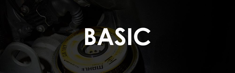 E46 M3 Maintenance - Basic